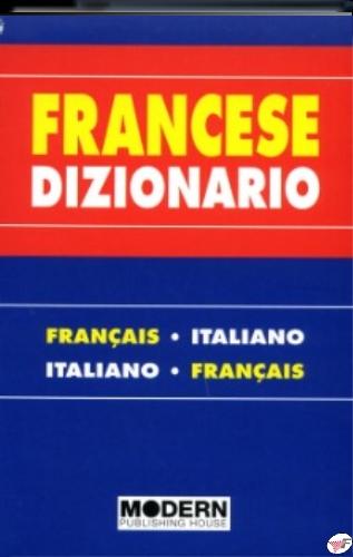 DIZIONARIO FRANCESE-ITALIANO-ITALIANO-FRANCESE